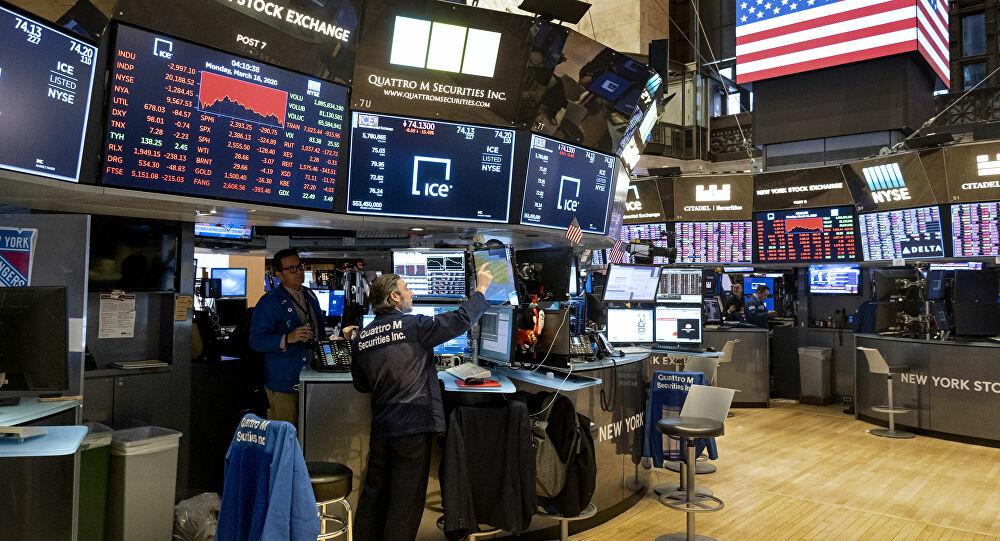Beleggen op de NYSE